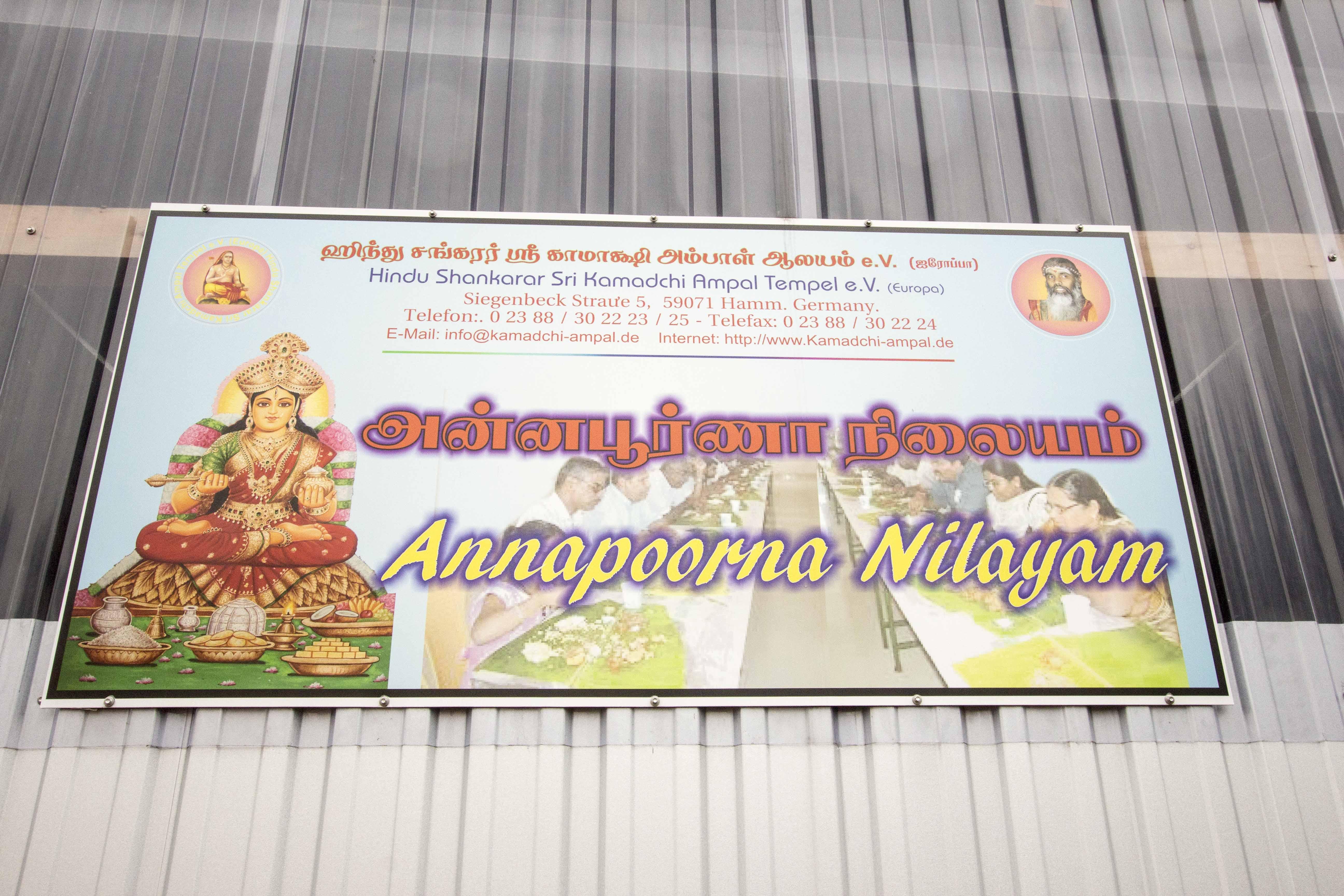 hindutempel-hamm_3